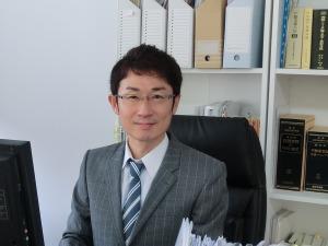 中村司法書士事務所